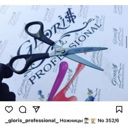 Ножницы парикмахерские 352/ 6``