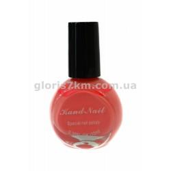 Лак-краска для стемпинга Kand Nail №7, цвет - коралловый